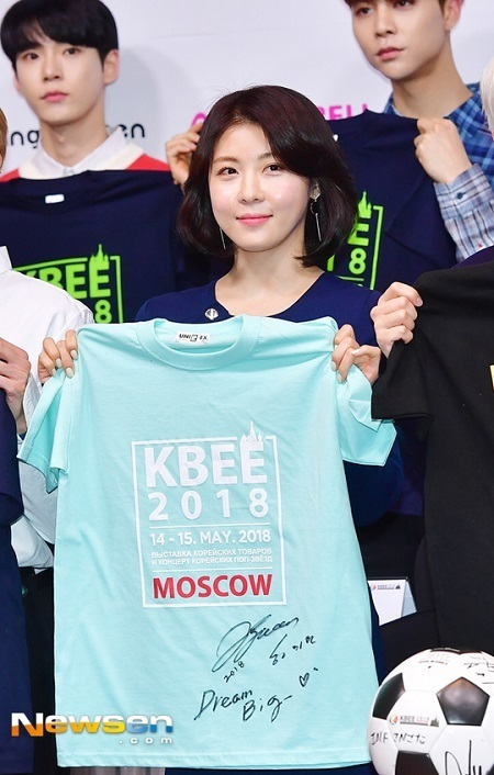 KBEEM2018_14.jpg