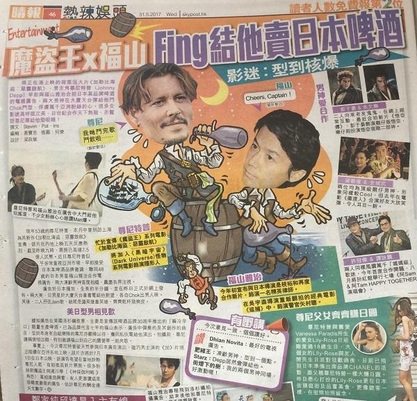 asd_johnny_masha_newspaper3.JPG