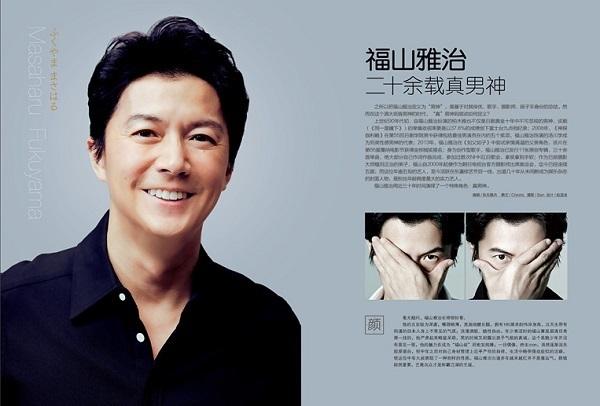 cnmagazine_interview.jpg