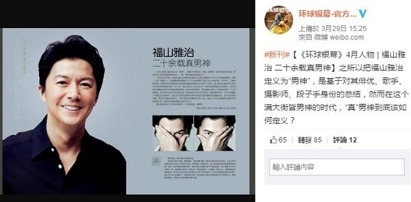 cnmagazine_interview2.jpg