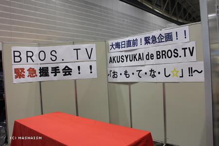 daikanshasai13_165.jpg