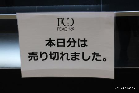 daikanshasai13_175.jpg