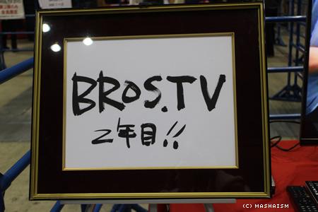 daikanshasai13_179.jpg