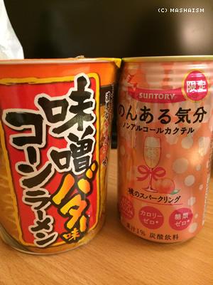 daikanshasai13_26.jpg