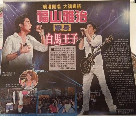 hklivenewspaper1.JPG