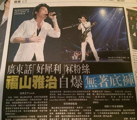 hklivenewspaper2.JPG