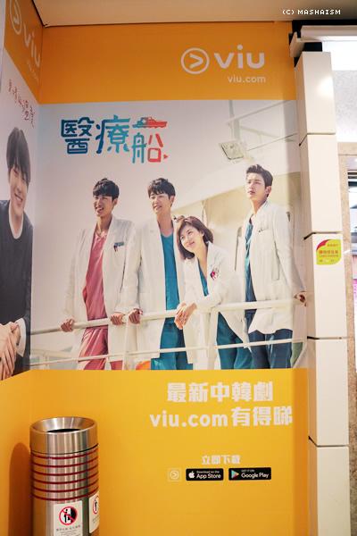 hospitalship_hk12.jpg
