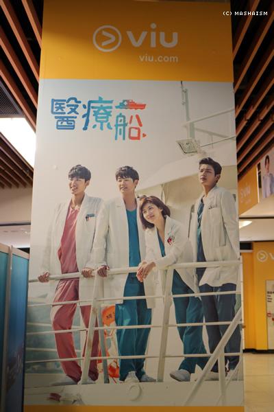 hospitalship_hk13.jpg