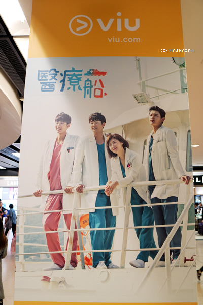 hospitalship_hk3.jpg