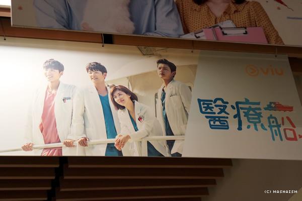 hospitalship_hk9.jpg