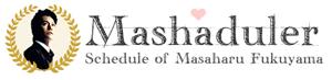 mashaduler_banner.jpg