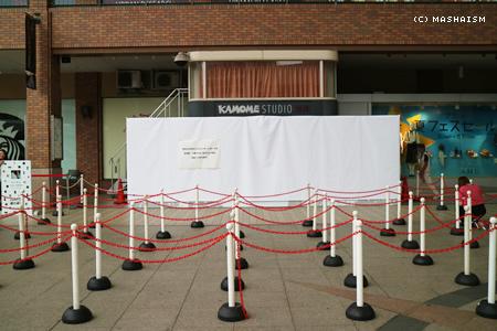 nagasaki2015_466.jpg