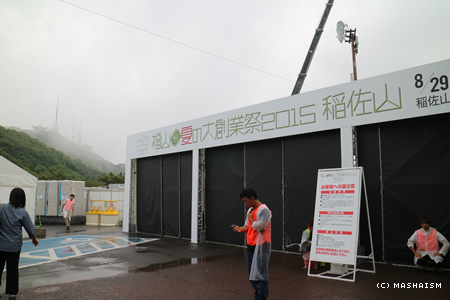 nagasaki2015_476.jpg