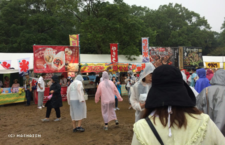 nagasaki2015_479.jpg