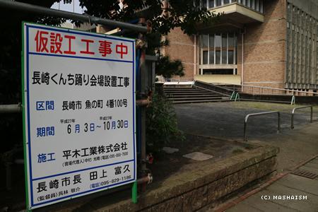 nagasaki2015_505.jpg