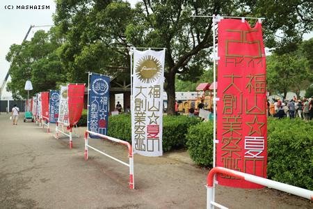 nagasaki2015_521.jpg