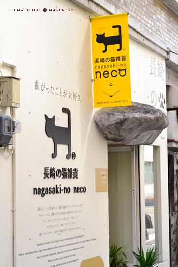 nagasaki2017_11.jpg