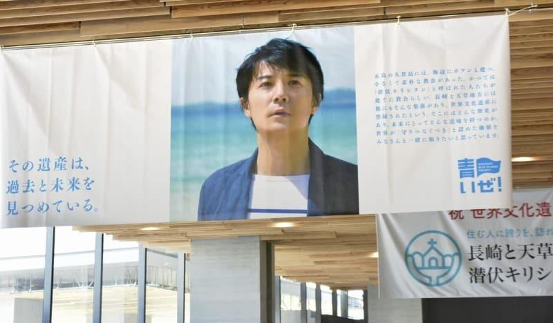 nagasakibanner_3.jpg