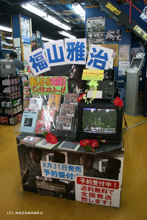 okinawa131.jpg
