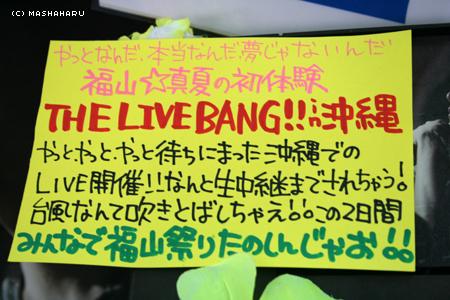 okinawa132.jpg