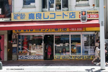okinawa133.jpg