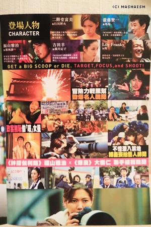 scoop_hk24.jpg