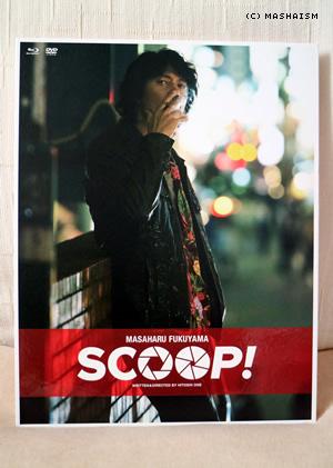 scoopbluray_1.jpg