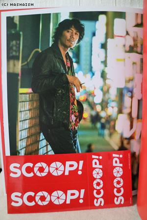 scoopbluray_5.jpg