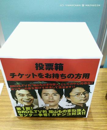 yaroya3_8.jpg