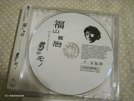 5nenmono5.jpg
