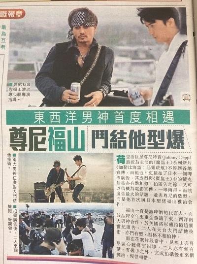 asd_johnny_masha_newspaper1.JPG