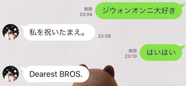 bros27thline.jpg