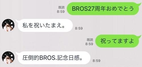 bros27thline_2.jpg