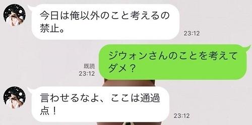 bros27thline_3.jpg