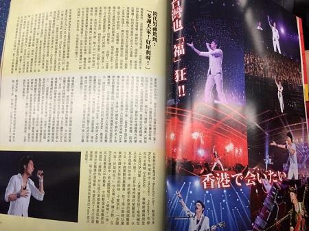 cheersmagazine14_2.jpg