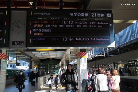 daikanshasai12_10.jpg