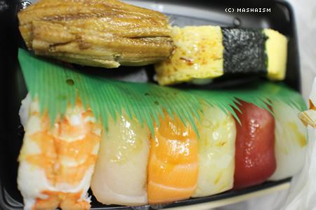 daikanshasai12_11.jpg