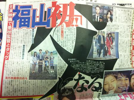 daikanshasai12_12.jpg