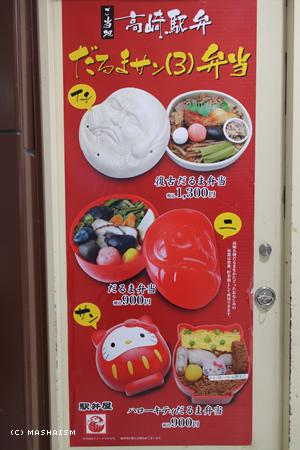 daikanshasai12_14.jpg