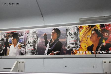 daikanshasai12_148.jpg