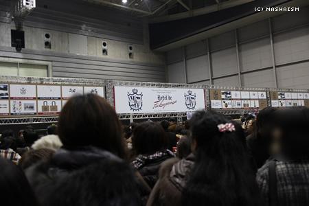 daikanshasai12_153.jpg