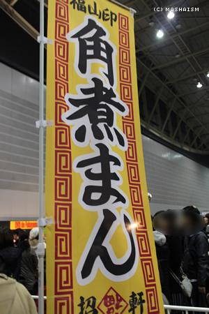 daikanshasai12_155.jpg