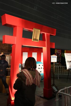 daikanshasai12_158.jpg