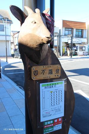 daikanshasai12_17.jpg