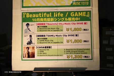 daikanshasai12_221.jpg