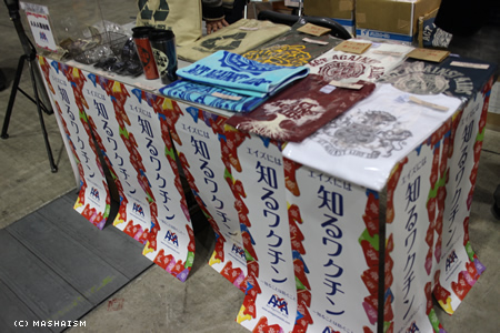 daikanshasai12_224.jpg