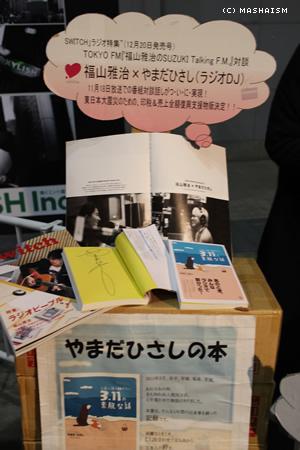 daikanshasai12_225.jpg