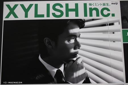 daikanshasai12_229.jpg