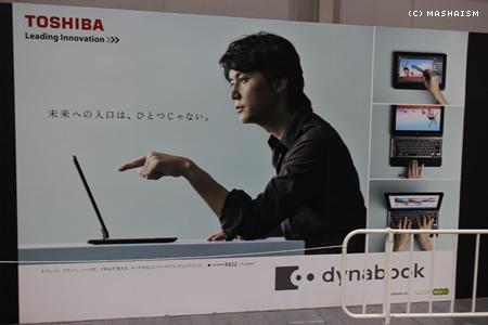 daikanshasai12_231.jpg