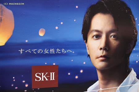 daikanshasai12_237.jpg